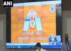 मुख्यमंत्री योगी आदित्यनाथ ने बाढ़ से प्रभावित हुई फसल की क्षतिपूर्ति के लिए किसानों को अनुदान राशि ऑनलाइन ट्रांसफर की
