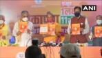 बिहार विधानसभा चुनाव के लिए वित्त मंत्री निर्मला सीतारमण ने भाजपा का घोषणापत्र पत्र जारी किया