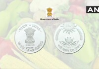 प्रधानमंत्री मोदी ने एफएओ की 75वीं वर्षगांठ के पर 75 रु का सिक्का जारी किया
