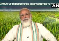 प्रधानमंत्री मोदी ने 8 फसलों की 17 जैव-संवर्धित किस्मों को राष्ट्र को समर्पित किया देखिये पीएम मोदी का पूरा सम्बोधन