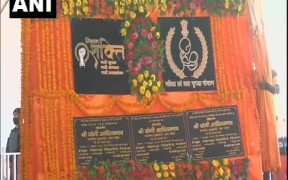 मुख्यमंत्री योगी आदित्यनाथ ने शारदीय नवरात्रि के अवसर पर प्रदेश में 'मिशन शक्ति' का शुभारंभ किया