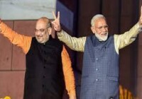 अमित शाह ने प्रधानमंत्री नरेंद्र मोदी के जनप्रतिनिधि के रूप में 20वें वर्ष के आरंभ होने पर हार्दिक बधाई दी