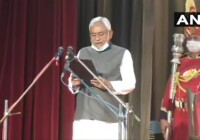 प्रधानमंत्री मोदी समेत कई नेताओं ने नीतीश कुमार को सातवीं बार मुख्यमंत्री बनने पर बधाई दी