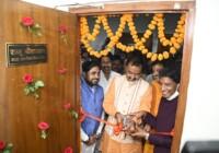 उपमुख्यमंत्री केशव प्रसाद मौर्य ने राज्य फिल्म आयोग के कार्यालय का उद्घाटन किया बोले हम मुंबई से भी बड़ी फिल्म सिटी उत्तर प्रदेश में बनायेंगे