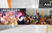 प्रधानमंत्री मोदी भूटान में दूसरे चरण के रूपे कार्ड का शुभारंभ किया पढ़िए पूरा सम्बोधन