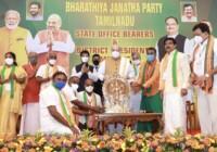 गृह मंत्री अमित शाह ने तमिलनाडू की राजधानी चेन्नई में 70 हजार करोड़ रूपये की परियोजनाओं का उदघाटन किया