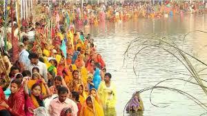 राष्ट्रपति रामनाथ कोविंद ने छठ पूजा की पूर्व संध्या पर बधाई दी