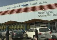 यमन विद्रोहियों ने सऊदी अरब के आभा एयरपोर्ट पर किया हमला, एक की मौत, 4 भारतीय समेत 21 घायल