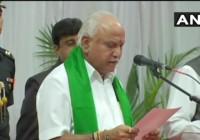 बीएस येदियुरप्पा ने किया सदन में बहुमत साबित रमेश कुमार दिया इस्तीफा