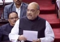 राज्यसभा में शाह ने धारा 370 को हटाने और J-K के पुनर्गठन का संकल्प रखा जिसे राष्ट्रपति ने मंजूरी दे दी है.