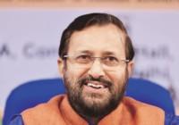 केंद्रीय मंत्री प्रकाश जावड़ेकर ने प्रेस कांफ्रेंस कर राहुल गाँधी को घेरा