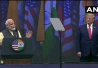 HOWDY MODI कार्यक्रम में क्या बोले प्रधानमंत्री नरेंद्र मोदी और अमेरिकी राष्ट्रपति डोनल्ड ट्रंप