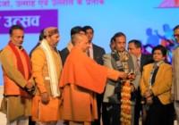 मुख्यमंत्री योगी आदित्यनाथ ने आज युवा उत्सव का शुभारम्भ किया