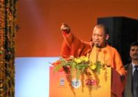 अनेकता में एकता' हमारे देश की विशेषता : योगी आदित्यनाथ