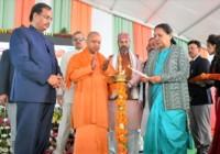 मुख्यमंत्री योगी आदित्यनाथ ने 'उत्तर प्रदेश दिवस' की शुरुवात की बोले उ.प्र. सदियों लोकतंत्र की आधारशिला रहा है