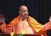 योगी आदित्यनाथ ने कुम्भ में सेवा देने वाले पुलिस अधिकारियों किया सम्मानित,बोले कुंभ-2019 क्राउड मैनेजमेंट का बेहतरीन उदहारण