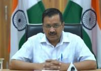 केजरीवाल ने कहा दिल्ली में अभी लॉकडाउन में ढील नही