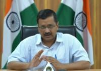 अरविन्द केजरीवाल ने कोविड-19 से ठीक हुए लोगों से रक्तदान करने की अपील की