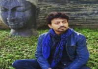 एक्टर इरफान खान का निधन