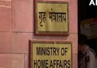 सरकार ने लॉकडाउन 17 मई तक बढ़ाया