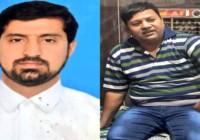 पाकिस्तान हाई कमीशन के 2 अधिकारि जासूसी करते हुए पकड़े गए  24 घंटे में भारत से जाने का आदेश