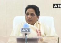 मायावती ने कहा कि चीन के मुद्दे पर बसपा भाजपा के साथ लेकिन पेट्रोल और डीज़ल के दाम नियंत्रित करे सरकार