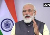 कल इंडिया आइडियाज समिट को संबोधित करेंगे पीएम मोदी