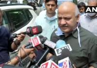 दिल्ली के उप मुख्यमंत्री मनीष सिसोदिया ने आज JEE-NEET की परीक्षा टालने की मांग की