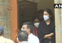 सुशांत सिंह राजपूत केस से जुड़े ड्रग्स मामले में NCB ने एक्ट्रेस रिया चक्रवर्ती को गिरफ्तार किया 22 सितंबर तक के लिए जाएंगी जेल