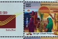 केंद्रीय मंत्री रविशंकर प्रसाद ने छठ पूजा पर डाक टिकट जारी किया
